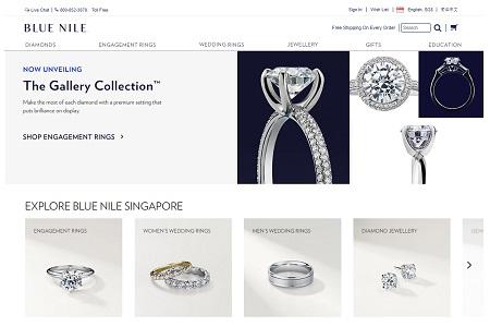 bluenile website review compare ja